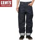 Levi's Vintage Clothing 501 XX 1955 MODEL paper patch [RIGID] Levi's vintage closing LVC 50155-0116 men's Indigo rigid raw denim jeans blue jeans