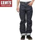 Levi's Vintage Clothing 501 XX 1947 MODEL laser patch [RIGID] Levi's vintage closing LVC 47501-0017, Japan men's Indigo jeans jeans