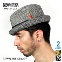 NEW YORK HAT Sewn Mix Stingy (hat women's straw hat black mens, New York Hat straw hat of ソウンミックススティンギー 2269)