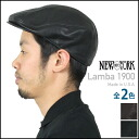 NEW YORK HAT Lamba 1900 (New York Hat leather peaked Cap Black Hat in men's women's #9250)