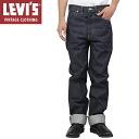 Levi's Vintage Clothing S501 XX 1944 MODEL WWII model [RIGID] Levi's vintage closing LVC 44501-0118 men's Indigo rigid denim Pant raw denim jeans blue jeans