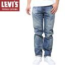 Levi's Vintage Clothing 501Z XX 1954 MODEL laser patch [INDIGO] Levi's vintage closing vintage LVC men's Indigo jeans jeans Rakuten shopping