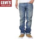 505 1967 Levi's Vintage Clothing BIG E denim underwear [INDIGO] Levis vintage closing LVC 67,505-0069 men's indigo jeans jeans