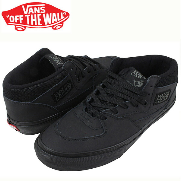 mens black skate shoes