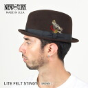 NEW YORK HAT Lite Felt Stingy (USA in men's women's hats Made, New York Hat Brown of Stetson hats #5325)