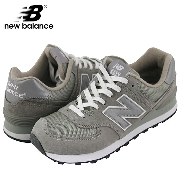 new balance gray