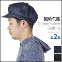 NEW YORK HAT New York hat Denim Stitch Spitfire denim casquette [all two colors] blue-black men gap Dis hat #6221 (fashion stylish casual summer hat ぼうし casquette denim denim hat male woman mail order Rakuten in 30s in 40s)