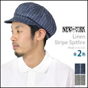 NEW YORK HAT Linen Stripe Spitfire (hat New York Hat newsboy of linen and hemp women's Navy striped men's #6273)