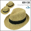 NEW YORK HAT New York hat Crochet Fedora straw hat [all three colors] men gap Dis black brown navy natural straw hat soft felt hat hat #7142 correspondence 】