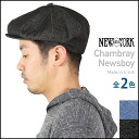 NEW YORK HAT New York hat Chambray Newsboy [all two colors] chambray newsboy hunting cap casquette black men gap Dis hat #6255