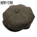 NEW YORK HAT Herringbone News Boy (New York Hat herringbone news boy hunting Brown mens Womens hats Made in USA #9038)