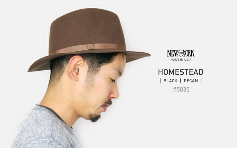 NEW YORK HAT #5035