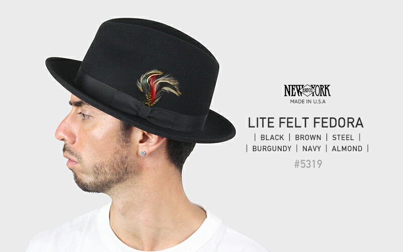 NEW YORK HAT #5319