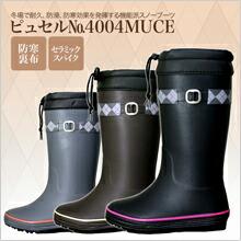 �ԥ奻��No.4004MUCE