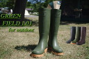 Blockbuster merchandise green field L01 light and cool field boots