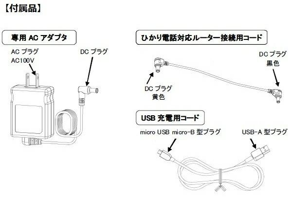 NTT������ ������7500mA!!��3.7V�������� ����Х���Хåƥ HMB-10