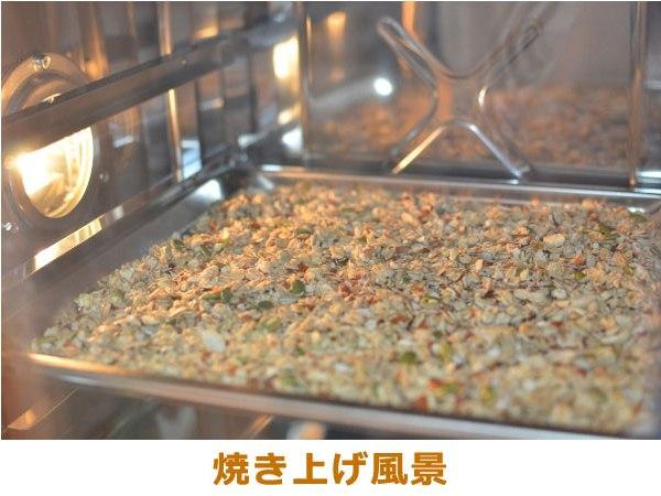 Granola Stand�ʥ���Ρ��� ������ɡ� �̵������� ���祳�졼�ȥ���Ρ��� (275g)