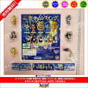 Bishoujo senshi Sailor Moon swing 6 Bandai gashapon Gacha gachapon