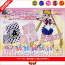 Bishoujo senshi Sailor Moon mini クリアファイルコレクション 8 kinds Bandai Jumbo card dasu