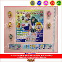 Bishoujo senshi Sailor Moon swing part 2 all 5 species Bandai gashapon Gacha gachapon
