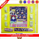 Pretty soldier sailor moon die charm 6 Bandai gashapon Gacha gachapon