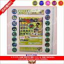 Specter watch apparition medal zero vol.1 16 species Bandai gashapon Gacha gachapon