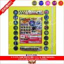Specter watch apparition medal fifth in all 16 species Bandai gashapon Gacha gachapon