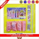 Bishoujo senshi Sailor Moon sticks & rods 4 Bandai gashapon Gacha gachapon