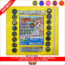 Specter watch apparition Medal, one bullet Reprint Edition all 16 species Bandai gashapon Gacha gachapon