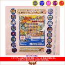 Specter watch apparition medal round 6 - hissatsu Waza specials - all 16 species Bandai gashapon Gacha gachapon
