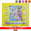 Pretty Warrior Sailor Moon die charm 2 6 Bandai gashapon Gacha gachapon