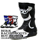 BERIK 베릭크레이싱브트 GP-X BOT-1168 A-BK