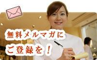 特撰珈琲マガジン◆