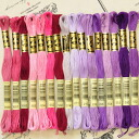 Company, DMC embroidery thread 25-yarn red-purple Series 16-color, rich color and easy to use the finest embroidery threads
