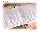 Wide antique romantic tulle lace beige of off-white whopping 16 cm width a nice floral embroidery