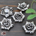 Charm of the classic rose 5 piece 2 cm 386
