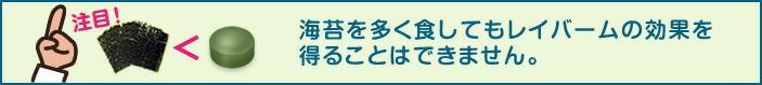 ���ݤ�¿�������Ƥ�쥤�С���θ�̤����뤳�ȤϤǤ��ޤ��쥤�С���������㤤�ޤ���