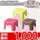 az 小马椅子和冲凉房太小伟大可爱凳子 23x23x15.