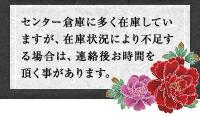 �����Ҹˤ�¿���߸ˤ��Ƥ��ޤ������߸˾����ˤ����������ϡ�Ϣ��太���֤�ĺ����������ޤ���