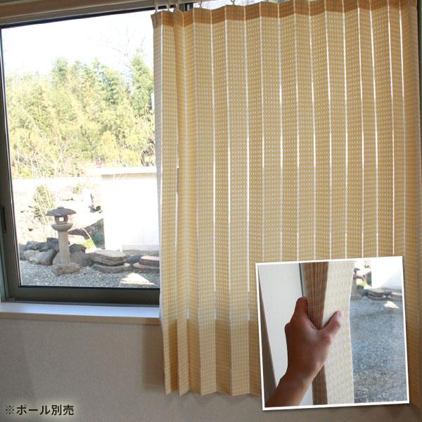 Curtains Ideas accordion curtain : Accordion Curtain - Curtains Design Gallery