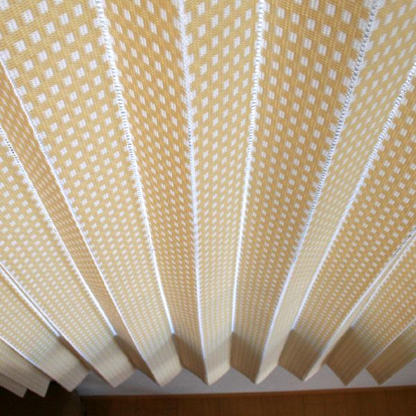 Curtains Ideas accordion curtain : Nextyle | Rakuten Global Market: Accordion curtains