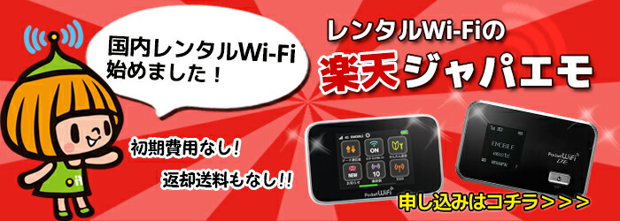 ������WiFi