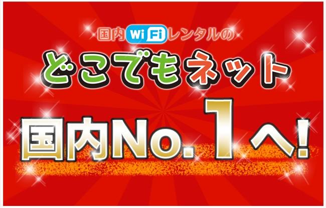 wifi��� �ɥ����docomo)�ץ��
