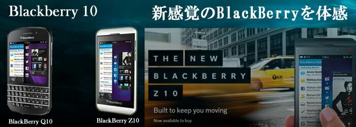 BlackBerry Q10 Sim�ե ���ޥ�����