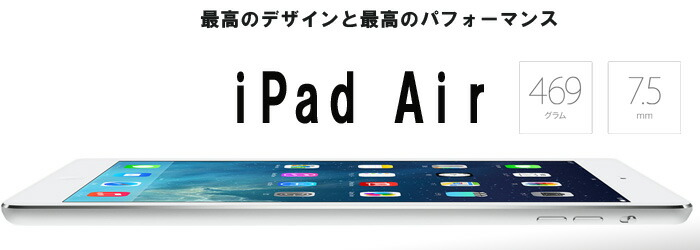 iPad Air Sim�ե꡼