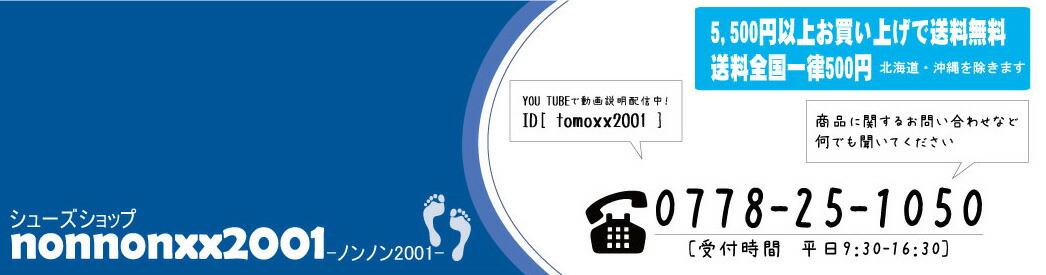 nonnonxx2001-�Υ�Υ�2001-
