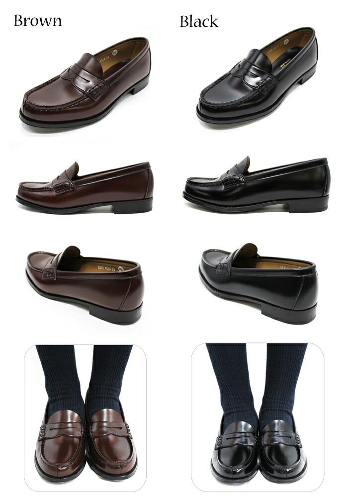 ... ローファー 学生靴【送料無料