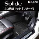 3d 设计 (三维设计) 宝马 5 系列 f10/f11 地板垫