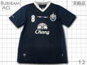 2012, Buri RAM and United ACL Champions League Home (Navy)