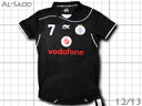 SADD away 12 / 13 (black) # 7 RAUL Raul Gonzalez sponsored